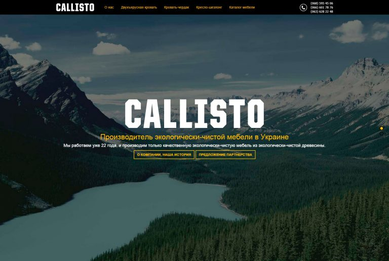 Callisto Furniture