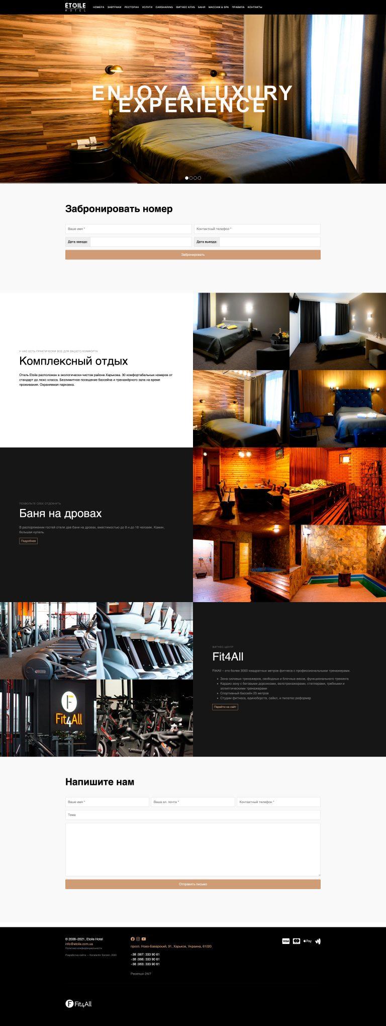 Etoile Hotel