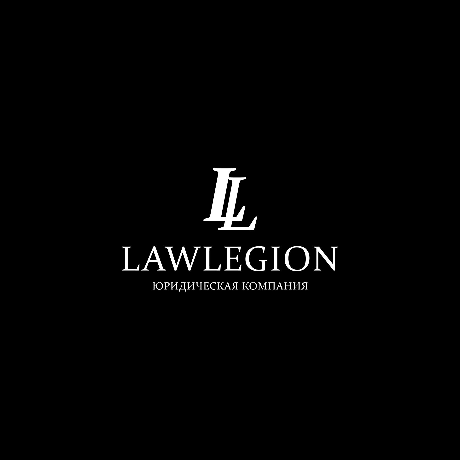 Law legion