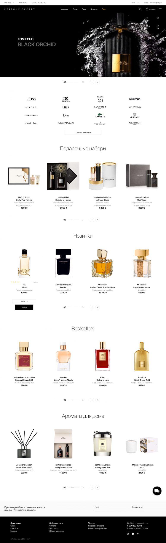 Perfume Secret