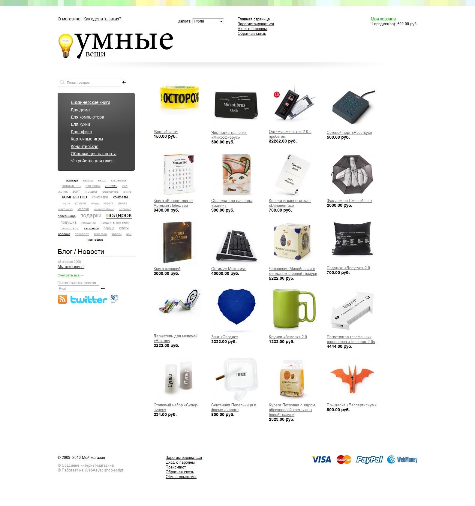 Goods Интернет Магазин Москва Каталог Товаров